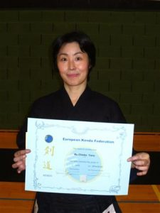 chieko Yano Nanadan Kendo (Mobile)